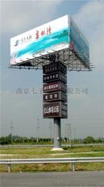 两面单立柱广告牌网架钢结构广告牌设计