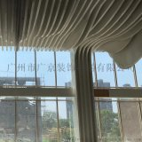大厅吊顶铝天花系列弧形铝单板弧形木纹铝方通