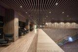 網紅酒店打卡裝飾吊頂U型鋁方通/鋁格柵