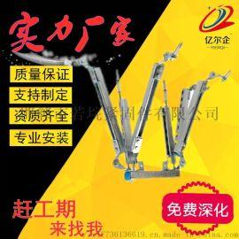 C型钢抗震支吊架镀锌配件厂家型管束深化