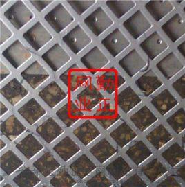 装饰方孔冲孔网洞洞板