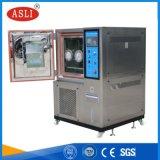 供应-40度恒温恒湿试验箱 温度湿度试验箱厂家