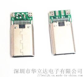 TYPE-C 加长款超薄外露加长11.5mm