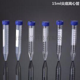 15ml尖底离心管塑料试管 液体采集样品冷冻管