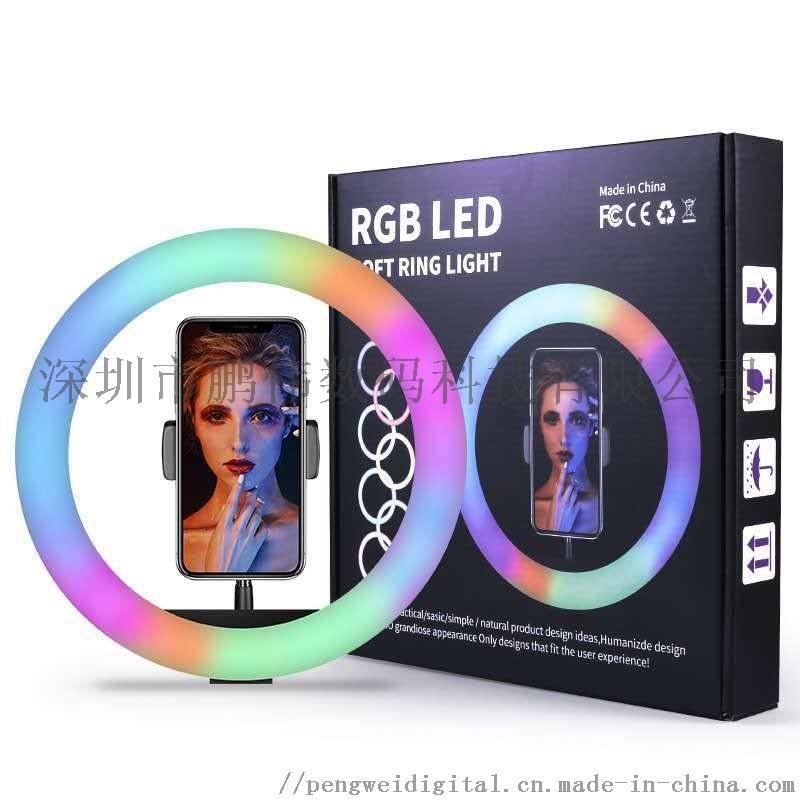 RGB直播拍摄补补光灯
