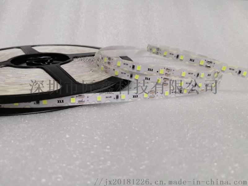 高亮LED发光字灯条低压防水灯带48灯白光