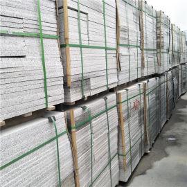 芝麻白荔枝板 荔枝面规格板