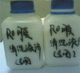 水處理藥劑,反滲透膜鹼性清洗劑(液體鹼性)