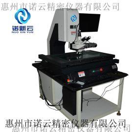 诺新云三次元影像测量仪厂家定制