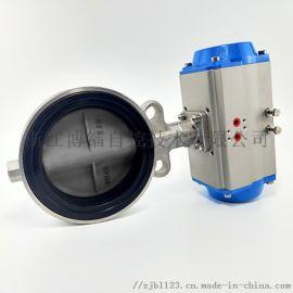 气动高性能碳化钨蝶阀D671F-16