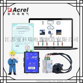 安徽铜陵环保设施智能监测