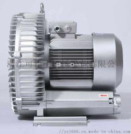 高压漩涡风机 漩涡气泵 高压风机 气环式真空泵