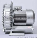 高壓漩渦風機 漩渦氣泵 高壓風機 氣環式真空泵