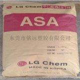 ASA CR7500 耐热的 注塑 asa材料