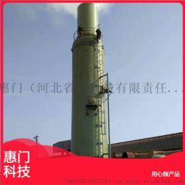 玻璃钢脱硫塔, 玻璃钢喷淋塔, 砖厂脱硫塔, 锅炉脱硫塔