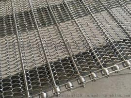 不锈钢金属输送网带