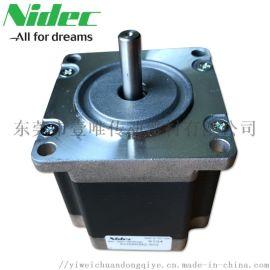 NIDEC步进电机KH56KM2-902微型马达