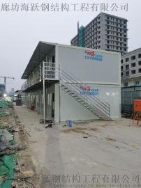 打包箱 集成房屋 功能箱 钢结构