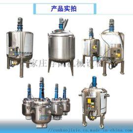 304食品级不锈钢液体搅拌罐化工反应釜
