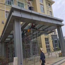 裙楼门头造型铝板 入口雨棚造型铝板厂家