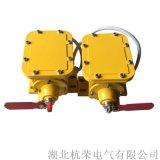 HFZL-L/皮带拉绳闭锁撕裂检测传感器/开关