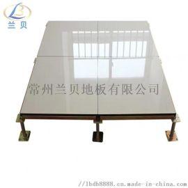 福建兰贝全钢制陶瓷防静电架空活动地板 防静电地板