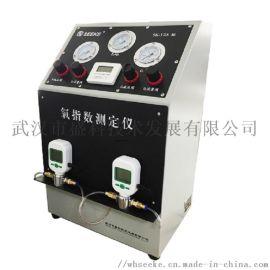 盛科SK-YZS75型氧指数测定仪