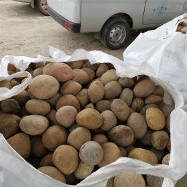 成都鹅卵石厂家_四川成都鹅卵石生产_荣顺销售。