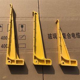 玻璃钢梯子支架螺钉式玻璃钢托架