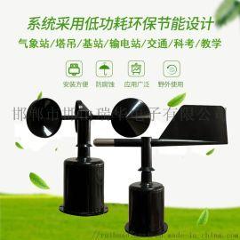 RD-S24/X25风速传感器/风向传感器