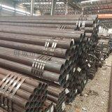 供应合金钢管 高压合金管 薄壁合金钢管现货