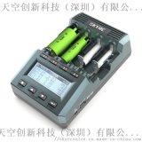 SKYRC MC3000 圆柱型 充电器 蓝牙