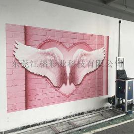 3d立体广告壁画打印机 墙体喷绘机 墙面绘画机