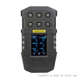 便携式多种气体检测仪二氧化碳氧气磷化**三合一检测仪