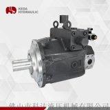 A4VSO高压变量柱塞泵 力士乐陶瓷压机柱塞泵