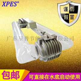 广东星普 400W紫外线杀菌灯 水产养殖尾水处理