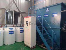 湖州研磨废水处理设备/工业污水处理设备