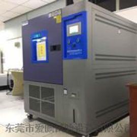 交变循环恒温恒湿箱|恒温恒湿控制箱