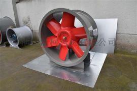 浙江浙柯斜流风机 GXF型斜流风机