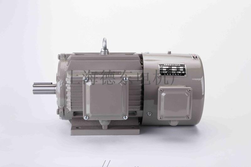 销售上海德东电机YVF2132M-4 7.5KW