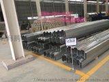 廠家直銷1.5厚壓型鋼板 678型樓承板
