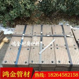 山东堆焊耐磨钢板10+8现货