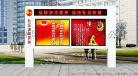 山西太原社区宣传栏厂家宣传栏文化长廊制作花草牌定制