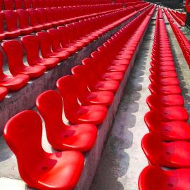 成都亿洲户外体育场看台座椅中空吹塑椅子