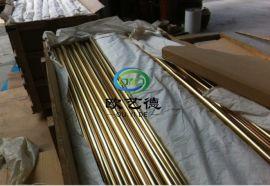 国标易车削铅黄铜棒 Hpb59-3耐腐蚀黄铜棒厂家