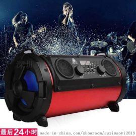 018新款户外便携式蓝牙音箱15W重低音炮多功能插卡麦克风音响