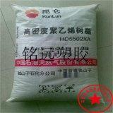 HDPE/韩国LG/me8000食品级PE