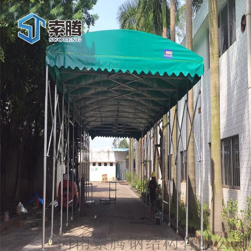 漯河郾城区厂家直销折叠雨篷仓库推拉雨篷夜宵帐篷