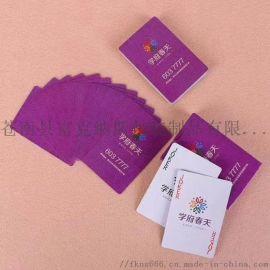 广东广告扑克牌,佛山广告扑克牌5.65*8.65白卡纸铜版纸