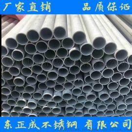 工业不锈钢无缝管,304不锈钢无缝管
